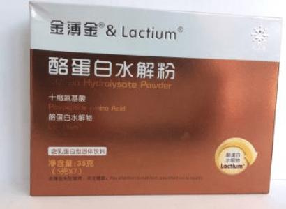 Jin-bao-jin-gestion-stress-lactium