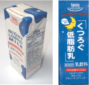 Night-low-fat-milk-gestion-stress-sommeil-lactium