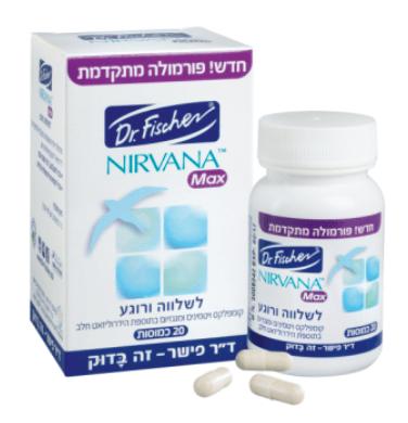 Nirvana-max-gestion-stress